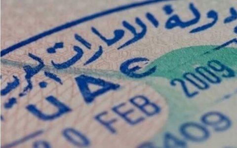 دوباره ویزای توریستی امارات برای ایرانیها صدور دوباره ویزای توریستی امارات برای ایرانیها