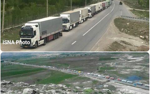 صف طولانی ۵۰۰ کامیون در مرز بازرگان/ ترکیه همکاری نمیکند