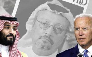 رویکرد متفاوت بایدن نسبت به عربستان/ آیا بایدن حاکمان سعودی را به سوی اصلاحات اساسی سوق می دهد؟