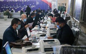 فردا؛ آغاز ثبت نام از داوطلبان انتخابات میاندورهای مجلس یازدهم