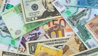 رسمی یورو و ۲۱ ارز دیگر پایین آمد قیمت رسمی یورو و ۲۱ ارز دیگر پایین آمد