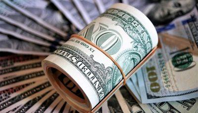 ۲۳ ارز در بازار بین بانکی کاهش یافت قیمت ۲۳ ارز در بازار بین بانکی کاهش یافت