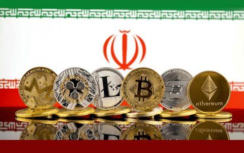 رمز ارزها در کشور ممنوع است مبادله رمز ارزها در کشور ممنوع است