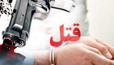 مرد تبریزی با سلاح گرم برادران خود را به قتل رساند