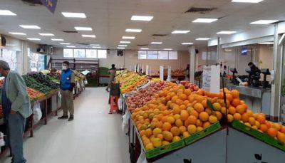 میادین میوه و ترهبار پنجشنبه و جمعه تا ساعت ۱۳ باز هستند