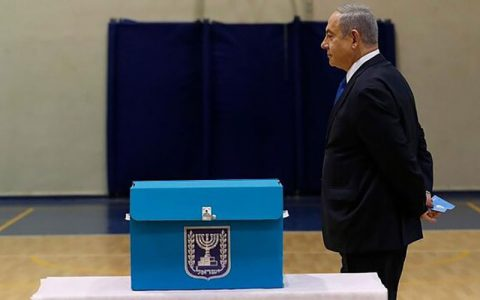 نتایج نهایی انتخابات کنست اعلام شد؛ شکست نتانیاهو در کسب اکثریت پارلمانی
