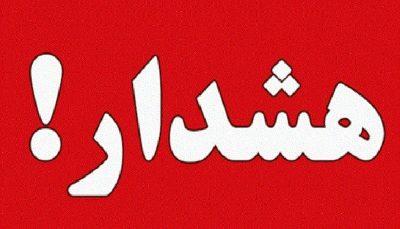 ایران خودرو: واگذاری حوالههای ثبت نامی خودروها غیرقانونی است