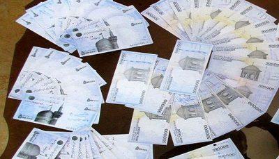 مهر تأیید عبدالناصر همتی بر پول های فشاری که به جامعه تزریق شد/ چرا رئیس جمهور استقراض دولت از بانک مرکزی را کتمان می کرد؟