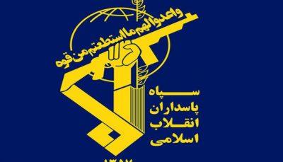 حمله مسلحانه تروریست ها به خودروی سپاه/ یک نفر زخمی و یک نفر دیگر مفقود شد