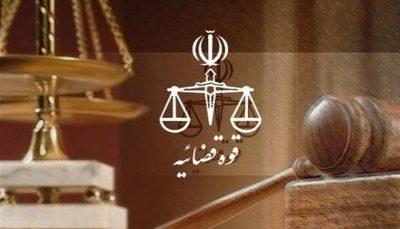 1398041714061859617831224 قوه قضاییه از برگزاری دادگاهی برای منافقین خبر داد