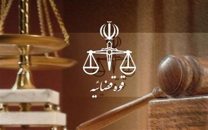 قوه قضاییه از برگزاری دادگاهی برای منافقین خبر داد