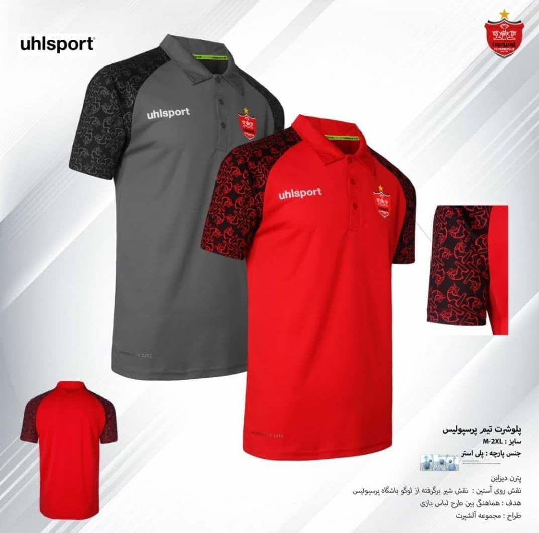 رونمایی از پیراهن جدید پرسپولیس
