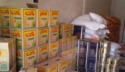 8 تن روغن خوراکی احتکار شده در یزد کشف شد