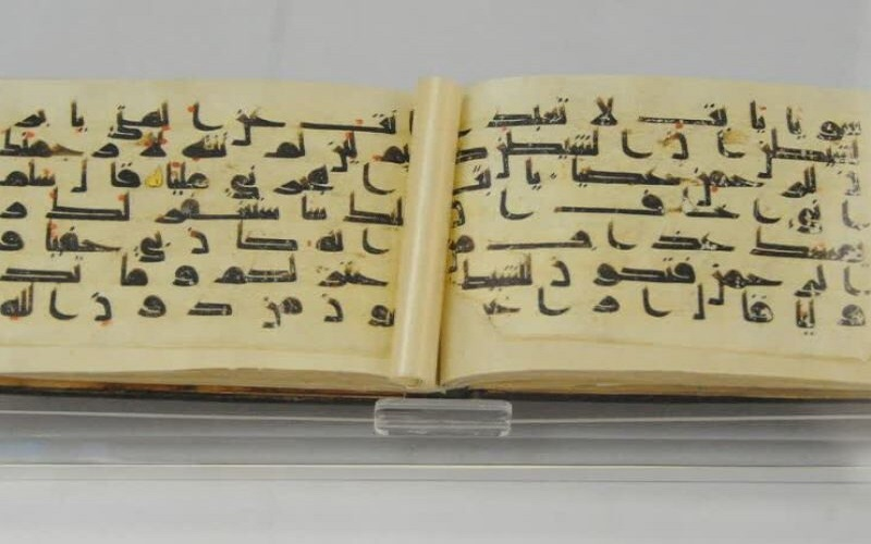 رونمایی نسخهای خطی از قرآن کریم