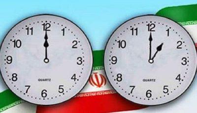 ساعت رسمی کشور یک ساعت به جلو کشیده می شود