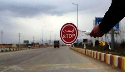 ممنوع شدن سفر تهرانیها و کرجیها به اصفهان