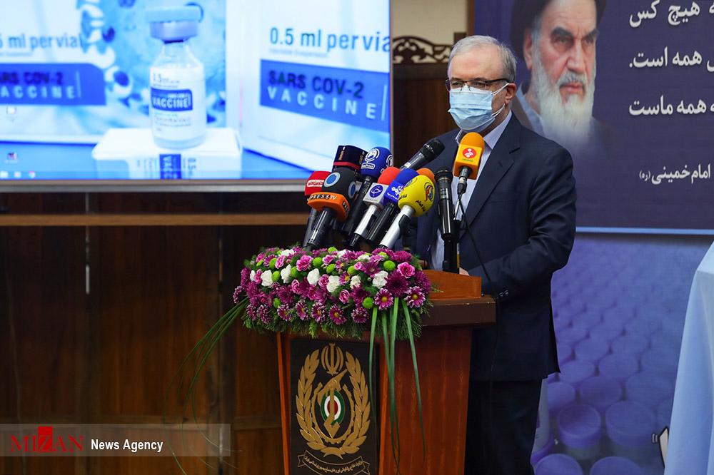 آغاز فاز اول کارآزمایی بالینی واکسن ایرانی فخرا/ تصاویر
