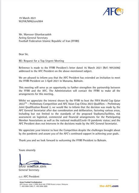 دعوت کنفدراسیون فوتبال آسیا از ایران برای برگزاری جلسه فوری