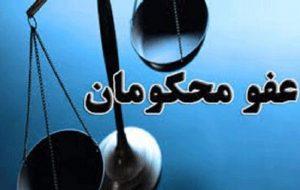 آزادی 30 محکوم امنیتی کُرد به مناسبت نیمه شعبان