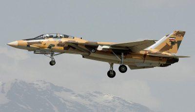 Iranian AF F 14 Tomcat landing at Mehrabad 1 1