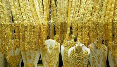 قیمت طلا در سالی که گذشت، در سالی که آغاز شد/ آیا بازار طلا ظرفیت جهش های بیشتر را دارد؟