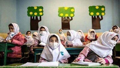 بازگشایی مدارس در سال آینده