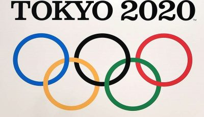 tokyo 2020 olympics logo x5ah98dvf29u1pgux9w97rhgt