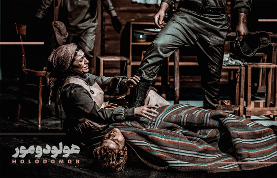 zare3 بزرگترین نسلکشی تاریخ بشر در دوران صلح در ایران/ عکس