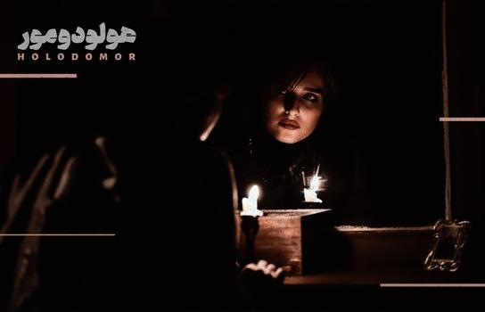 zare4 بزرگترین نسلکشی تاریخ بشر در دوران صلح در ایران/ عکس