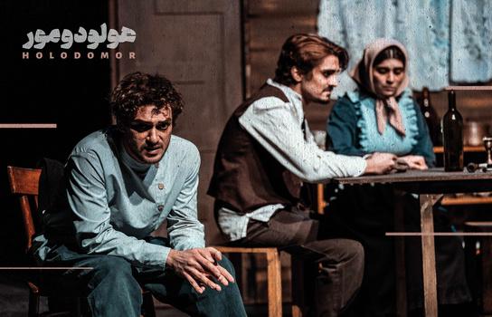 zare7 بزرگترین نسلکشی تاریخ بشر در دوران صلح در ایران/ عکس