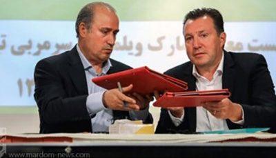 آخرین خبر از دادگاه ایران - ویلموتس