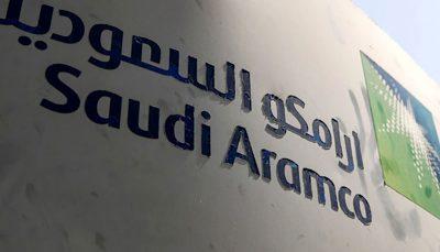 آرامکو و چند منطقه حساس عربستان با ۱۱ موشک و پهپاد هدف قرار گرفت