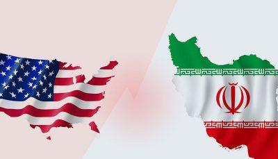 آمریکا تحریمها را لغو میکند