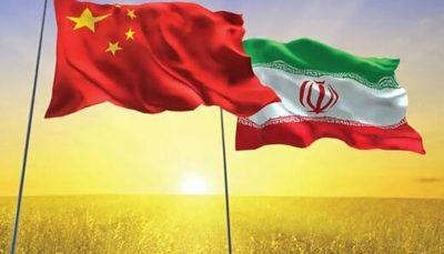 آیا چینی ها قرار است نفت ایران را ارزان تر بخرند؟ / فیلم