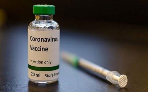 اختصاص ۳۰ میلیون دلار از اموال ایران در کره برای خرید واکسن کرونا