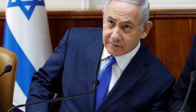 خصمانه نتانیاهو در مورد برجام اظهارات خصمانه نتانیاهو در مورد برجام