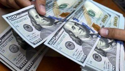افزایش قیمت رسمی یورو و ۲۲ ارز دیگر
