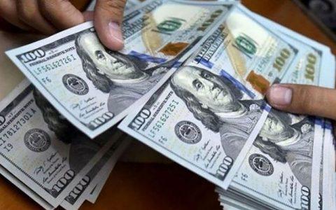 قیمت رسمی یورو و ۲۲ ارز دیگر افزایش قیمت رسمی یورو و ۲۲ ارز دیگر