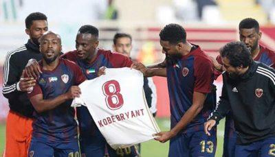 حریف پرسپولیس در فصل جدید لیگ قهرمانان مشخص شد اولین حریف پرسپولیس در فصل جدید لیگ قهرمانان مشخص شد