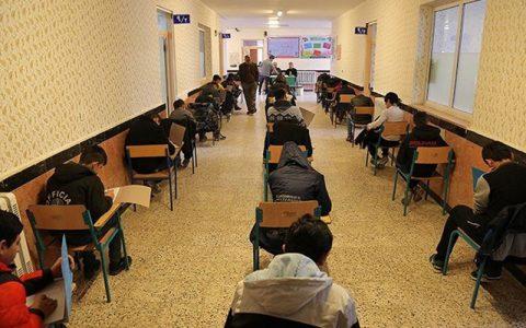 برگزاری امتحانات حضوری