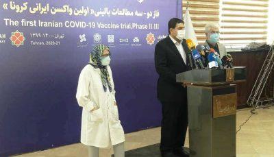 تولید انبوه واکسن ایرانی کرونا آغاز شد؛ خرداد ۳ و تیر ۱۲ میلیون دوز