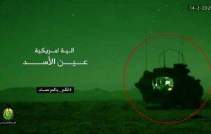 حمله پهپادی به پایگاه عینالاسد