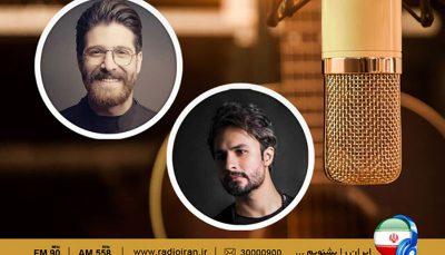 حمید هیراد در رادیو ایران داور شد