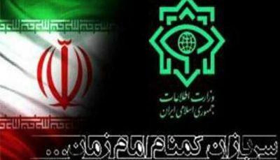 خنثی سازی عملیات تروریستی در یکی از شهرستان های کرمان