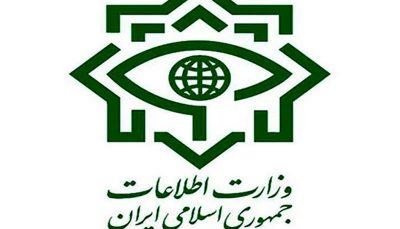 دستگیری جاسوس اسرائیلی در آذربایجان شرقی / جزئیات