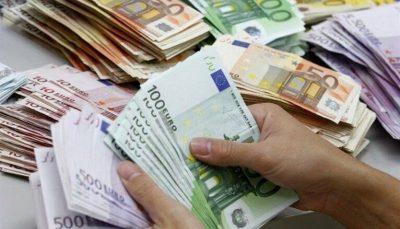 رشد قیمت رسمی ۲۵ ارز
