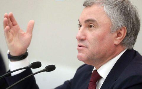 روسیه خواستار اخراج اوکراین از شورای اروپا شد