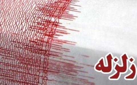زلزله ۴.۸ ریشتری در سرپل ذهاب استان كرمانشاه
