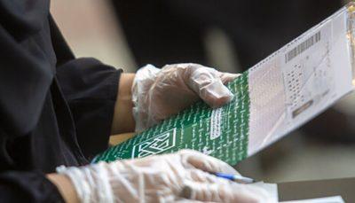 سازمان سنجش: برگزاری کلیه آزمون های بین المللی لغو شد