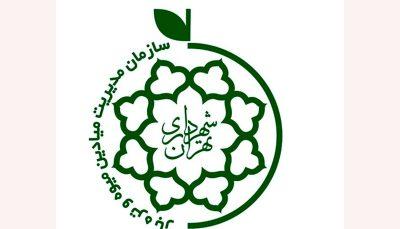 ساعات کار میادین میوه و ترهبار در ماه مبارک رمضان اعلام شد